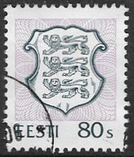 Estonia SG199a 1996 Definitive 80s good/fine used
